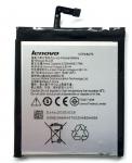 Аккумуляторная батарея BL245 для Lenovo S60