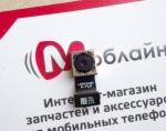 Задняя камера для Lenovo A6010