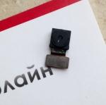 Фронтальная камера для Lenovo A6010