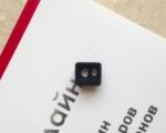 Уплотнитель под датчик приближения для Lenovo A6010