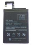 Аккумуляторная батарея BN42 для Xiaomi Redmi 4