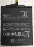 Аккумуляторная батарея HB406689ECW (4000mah) для Huawei Y7 (2017)