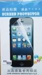 Пленка для защиты экрана на lenovo s930