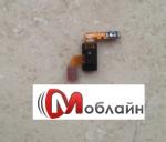 Кнопка включения и датчик приближения для Lenovo S898t