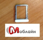 Cardholder для HTC one x