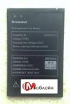 Батарея Bl214 для Lenovo A316i, a316, a369i, a269