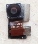 Камера для HTC Sensation XE