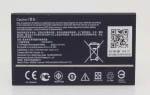 Аккумулятор для Asus Zenfone 4