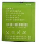 Аккумуляторная батарея для Jiayu F2