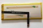 Аккумуляторная батарея для DOOGEE F3