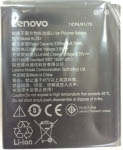 Аккумуляторная батарея BL242 для Lenovo A6000, K30-T