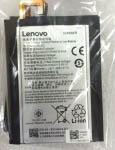 Аккумуляторная батарея BL260 для Lenovo S1 Lite