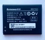 Аккумуляторная батарея BL192 для Lenovo A338t