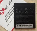Аккумуляторная батарея для HTC Desire 616