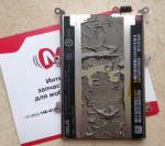 Аккумулятор для Asus Zenfone 2
