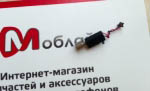 Вибромотор для Asus Zenfone 2