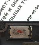 Внешний динамик бузер для HTC Desire 616