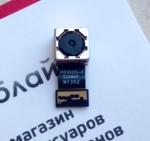 Задняя камера для Lenovo S939
