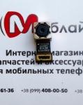 Задняя камера для Lenovo A916