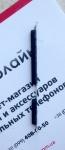 Кнопки управления для Lenovo S939