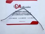 Коаксиальный кабель для Meizu m2 note