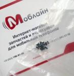 Комплект крепежа для Meizu m2 mini