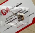 Комплект крепежа для Meizu MX5