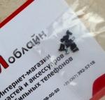 Комплект крепежа для Lenovo A916