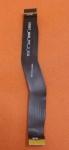 Основной шлейф для DOOGEE F5