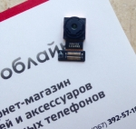 Фронтальная камера для Lenovo S90