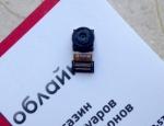 Фронтальная камера для Lenovo S939