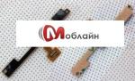 Шлейф кнопки громкости для Meizu MX3