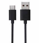 USB кабель для Xiaomi Mi4c