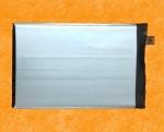 Аккумуляторная батарея для Elephone P5000