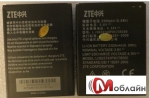 АКБ батарейка к ZTE V967S, V965, U5, N980, N986