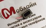 Слуховой динамик для Blackview A8 MAX