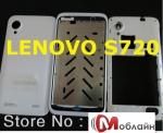 Пластиковый корпус для Lenovo S720