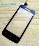 Экран к Lenovo a390(touch)