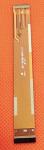 Основной шлейф для Blackview A7/A7 Pro