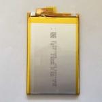Аккумуляторная батарея для Elephone P8000