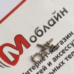 Комплект винтов для Samsung s4 mini