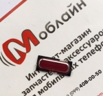 Кнопка home для Samsung s4 mini