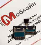 Cardholder к Samsung S4 mini