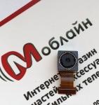 Основная камера для Fly IQ4413