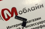 Шлейф кнопки включения для HTC 609d