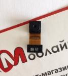 Фронтальная камера L545F10 для Lenovo A1000