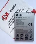 Аккумулятор BL-41ZN для Lg d295