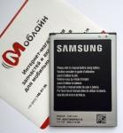 Батарейка B500AE к Samsung s4 mini