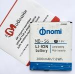 Батарея для Nomi i503