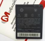 Аккумуляторная батарея для HTC 609d